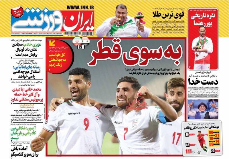 عناوین اخبار روزنامه ایران ورزشی در روز شنبه ۱۳ شهريور