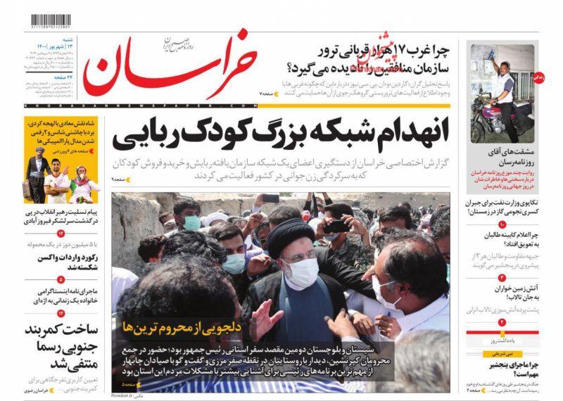 عناوین اخبار روزنامه خراسان در روز شنبه ۱۳ شهريور