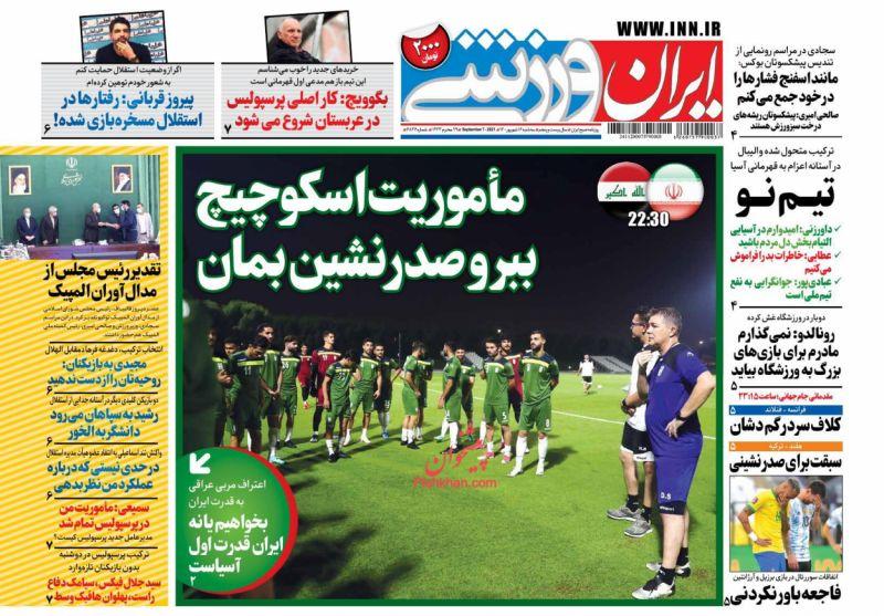 عناوین اخبار روزنامه ایران ورزشی در روز سهشنبه ۱۶ شهريور