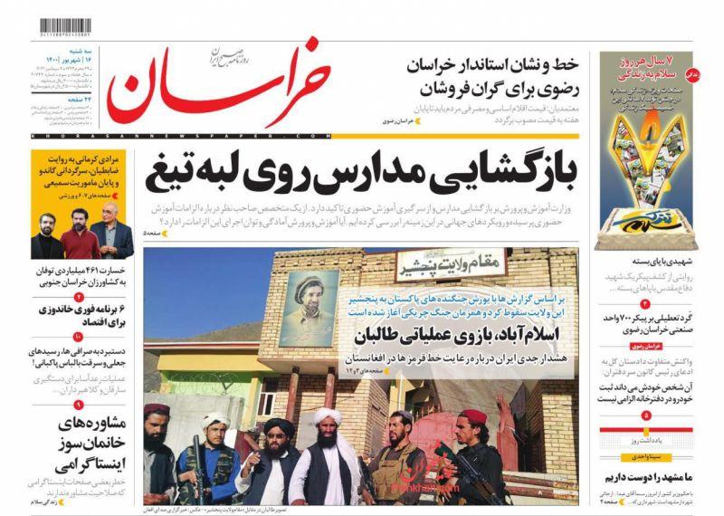 عناوین اخبار روزنامه خراسان در روز سهشنبه ۱۶ شهريور