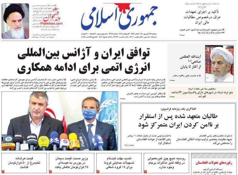 عناوین اخبار روزنامه جمهوری اسلامی در روز دوشنبه ۲۲ شهريور