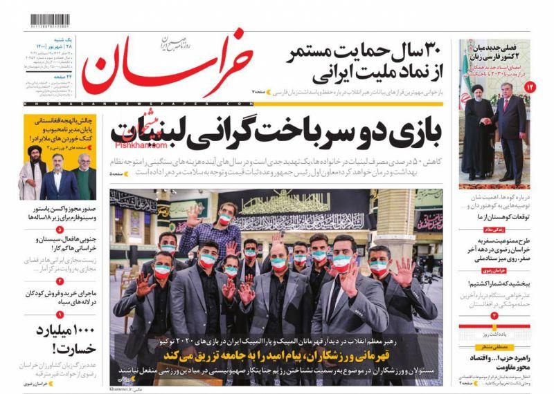 عناوین اخبار روزنامه خراسان در روز یکشنبه ۲۸ شهريور