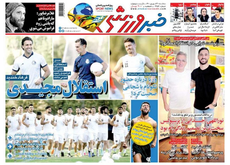 عناوین اخبار روزنامه خبر ورزشی در روز سهشنبه ۳۰ شهريور