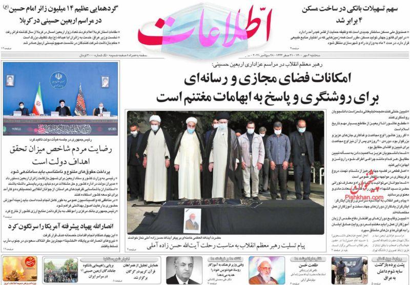 عناوین اخبار روزنامه اطلاعات در روز سهشنبه ۶ مهر
