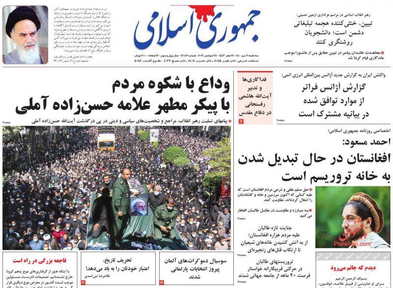 عناوین اخبار روزنامه جمهوری اسلامی در روز سهشنبه ۶ مهر