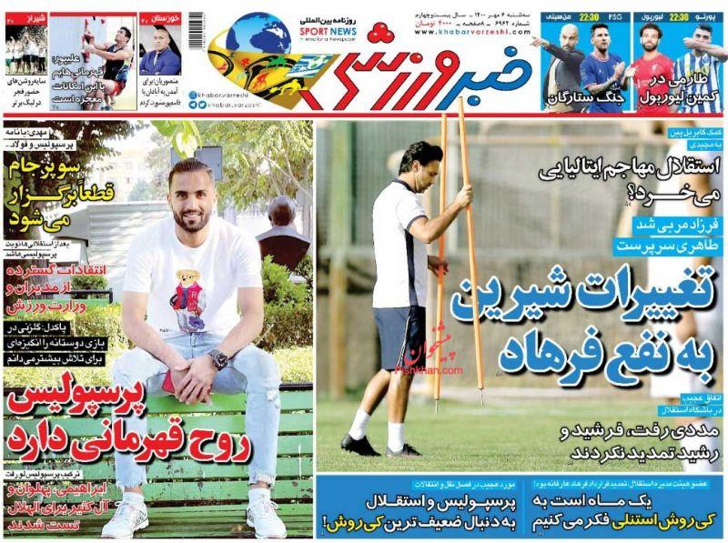 عناوین اخبار روزنامه خبر ورزشی در روز سهشنبه ۶ مهر