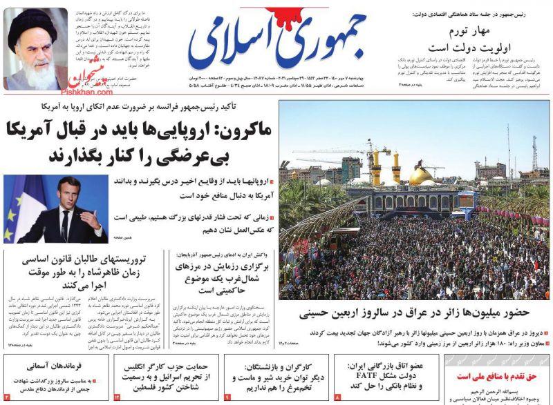 عناوین اخبار روزنامه جمهوری اسلامی در روز چهارشنبه ۷ مهر